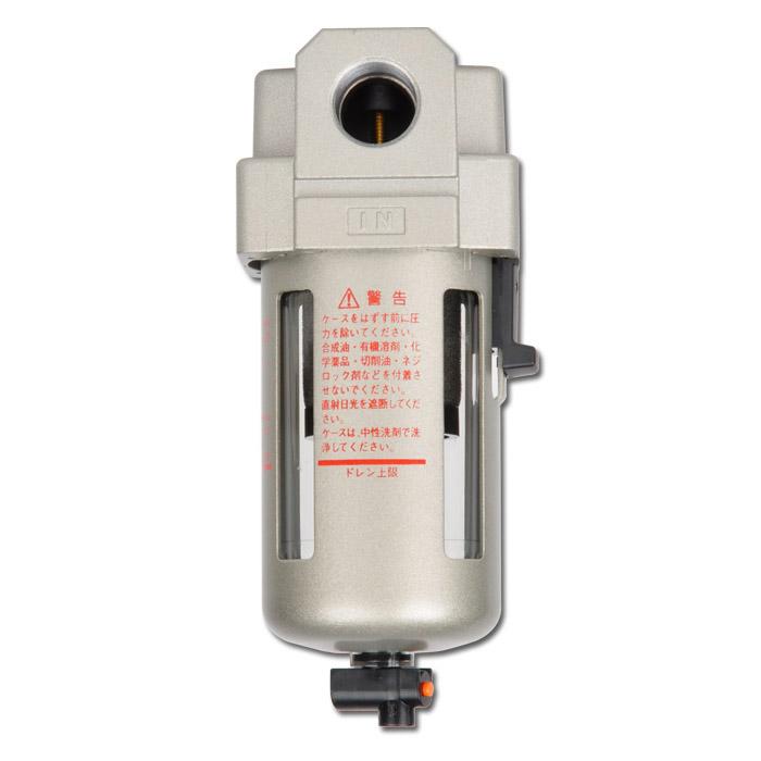 SMC Submikrofilter 0,01µm - 10bar - bis 600l/min - manueller Kondensatablass