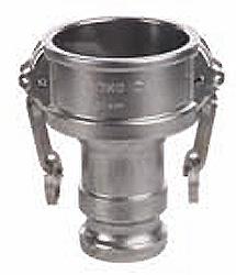 """Hebelarmkupplung """"LMC"""" - Aluminium - Typ DA - Schlauchkupplungsadapter mit Siche"""
