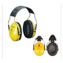 PELTOR - Kapselgehörschutz H510 - für leichte Lärmbelastungen