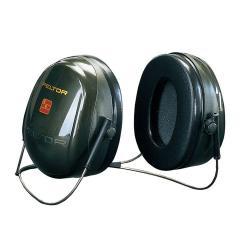 "Kapselgehörschutz Peltor ""H520"" - für starke Lärmbelastungen"