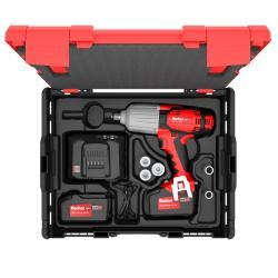 Bezprzewodowy klucz udarowy FSS 18 V 600 - Zestaw 2 - 2x akumulator 4.0 i ładowarka
